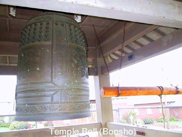 the bonsho, or main temple bell